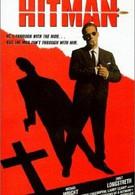 Признания наемного убийцы (1994)