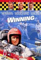 Победители (1969)