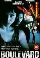 На панели (1994)