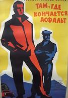 Там, где кончается асфальт (1956)