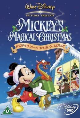 Постер фильма Волшебное Рождество у Микки (2001)