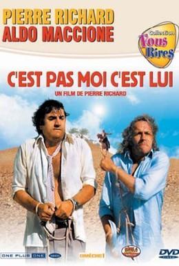 Постер фильма Это не я, это – он! (1980)