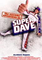Невероятные приключения Супер Дэйва (2000)