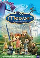 Мерлин (2006)
