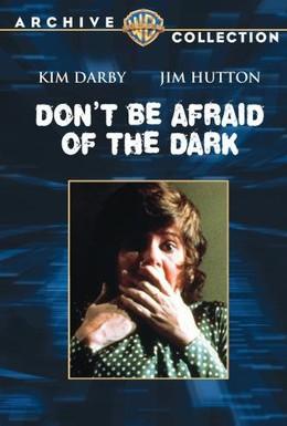 Постер фильма Не бойся темноты (1973)