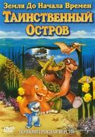 Земля до начала времен: Таинственный остров (1997)
