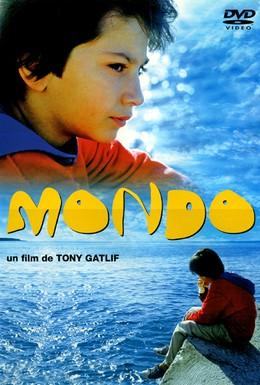 Постер фильма Мондо (1995)