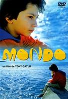 Мондо (1995)