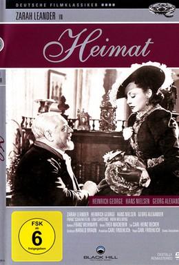 Постер фильма Отчизна (1938)