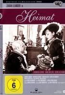 Отчизна (1938)
