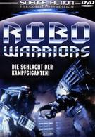 Боевые роботы (1996)