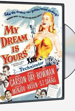 Постер фильма Мои сны твои (1949)