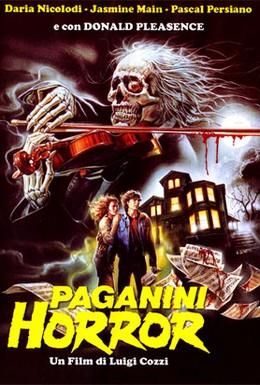 Постер фильма Ужас Паганини (1989)