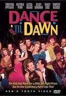 Танцы до рассвета (1988)