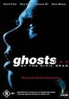 Призраки гражданской смерти (1988)