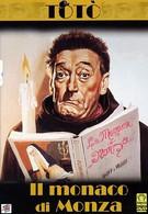 Монах из Монцы (1963)