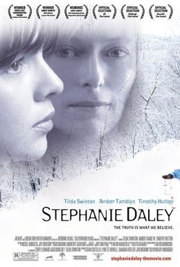 Постер фильма Стефани Дейли (2006)