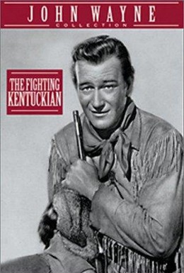 Постер фильма Боец из Кентукки (1949)