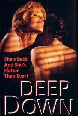 Постер фильма Глубоко внизу (1994)