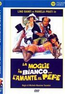 Голодная жена и горячий любовник (1981)