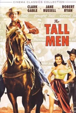 Постер фильма Высокие мужчины (1955)