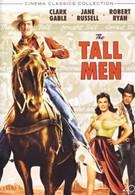 Высокие мужчины (1955)