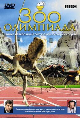 Постер фильма BBC: Зоо олимпиада (2004)