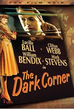 Постер фильма Темный угол (1946)