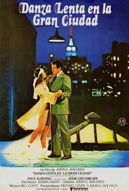 Постер фильма Медленный танец в большом городе (1978)