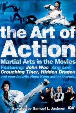 Постер фильма Искусство боя (2002)