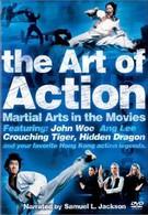 Искусство боя (2002)