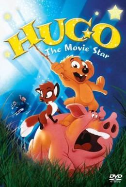 Постер фильма Хьюго: Звезда экрана (1996)