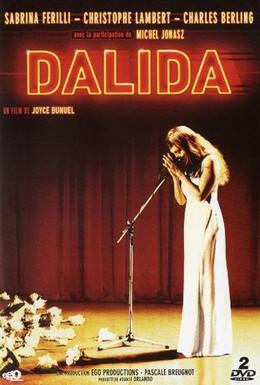 Постер фильма Далида (2005)