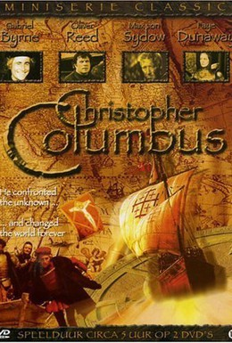 Постер фильма Христофор Колумб (1985)