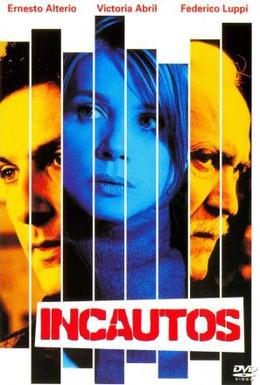 Постер фильма Корпорация аферистов (2004)