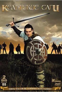 Постер фильма Кельтские саги (2003)