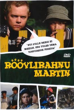 Постер фильма Большой разбойник Мартин (2005)