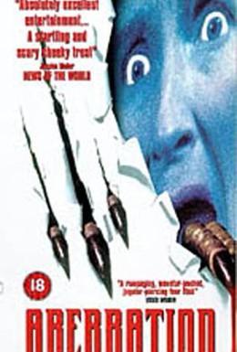 Постер фильма Коварный враг (1997)