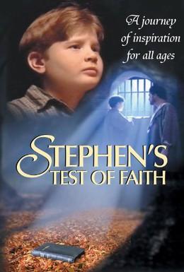 Постер фильма Испытание веры (1998)