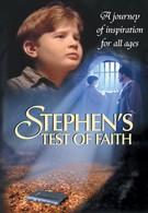 Испытание веры (1998)