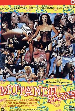 Постер фильма Сумасшедшие трусы (1992)