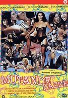 Сумасшедшие трусы (1992)