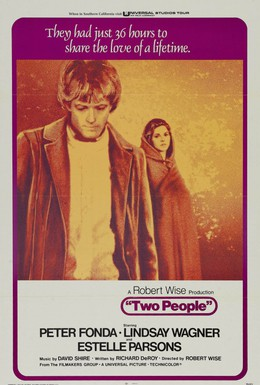 Постер фильма Двое (1973)