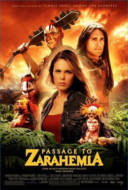 Постер фильма Дорога в Зарахемле (2007)