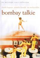 Бомбейское кино (1970)