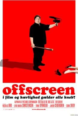 Постер фильма За кадром (2006)