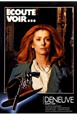 Постер фильма Послушай… (1979)