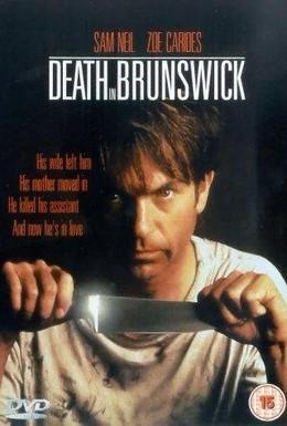Постер фильма Смерть в Брунсвике (1990)