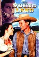 Молодая земля (1959)