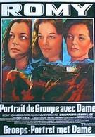 Групповой портрет с дамой (1977)